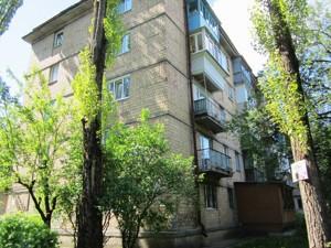 Квартира Василенко Николая, 23б, Киев, Z-86513 - Фото1