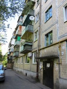 Квартира Василенко Николая, 23б, Киев, Z-86513 - Фото2