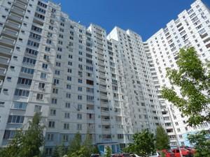 Квартира Лісківська, 32/51, Київ, Z-316530 - Фото 3