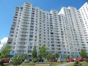 Квартира Лісківська, 32/51, Київ, Z-316530 - Фото 2