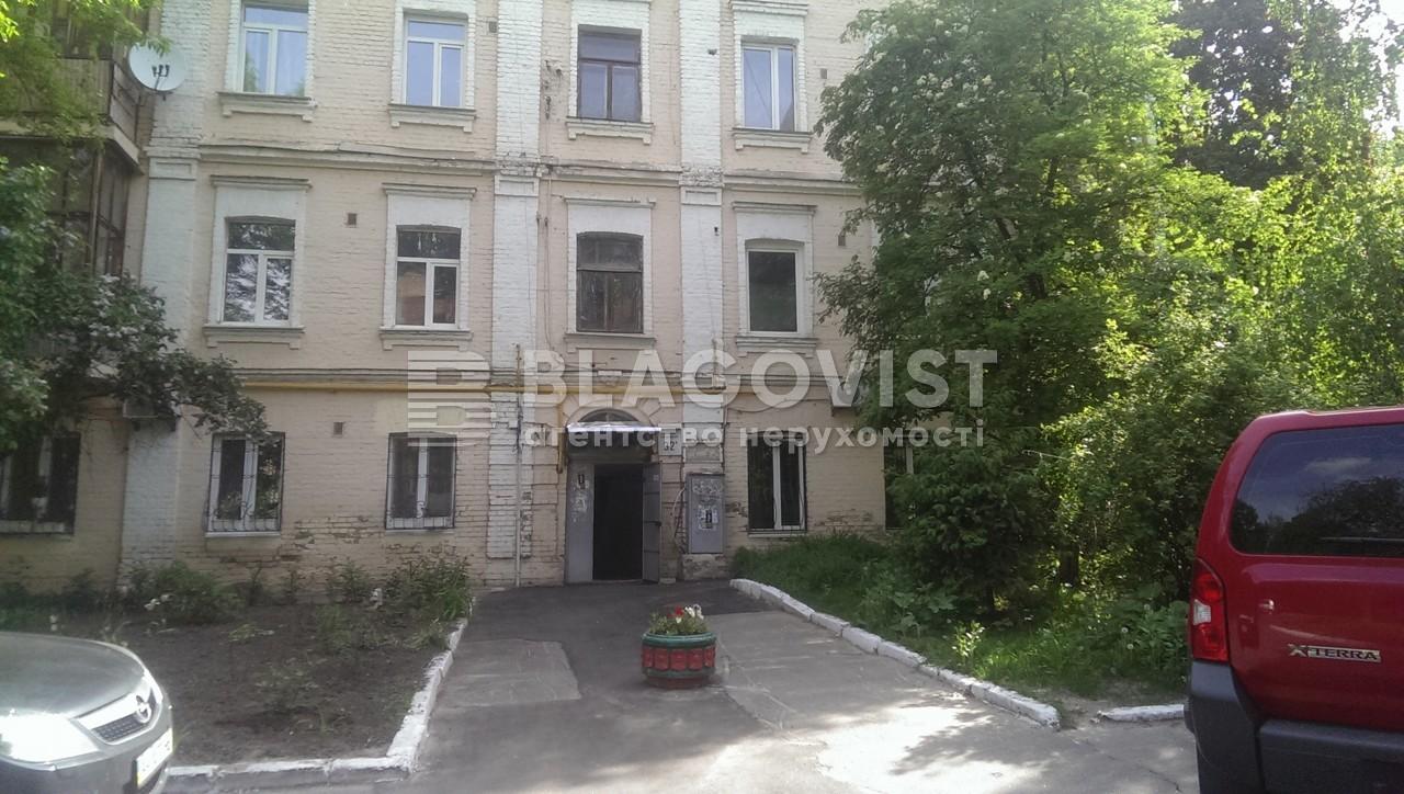 Офіс, B-59831, Гоголівська, Київ - Фото 2