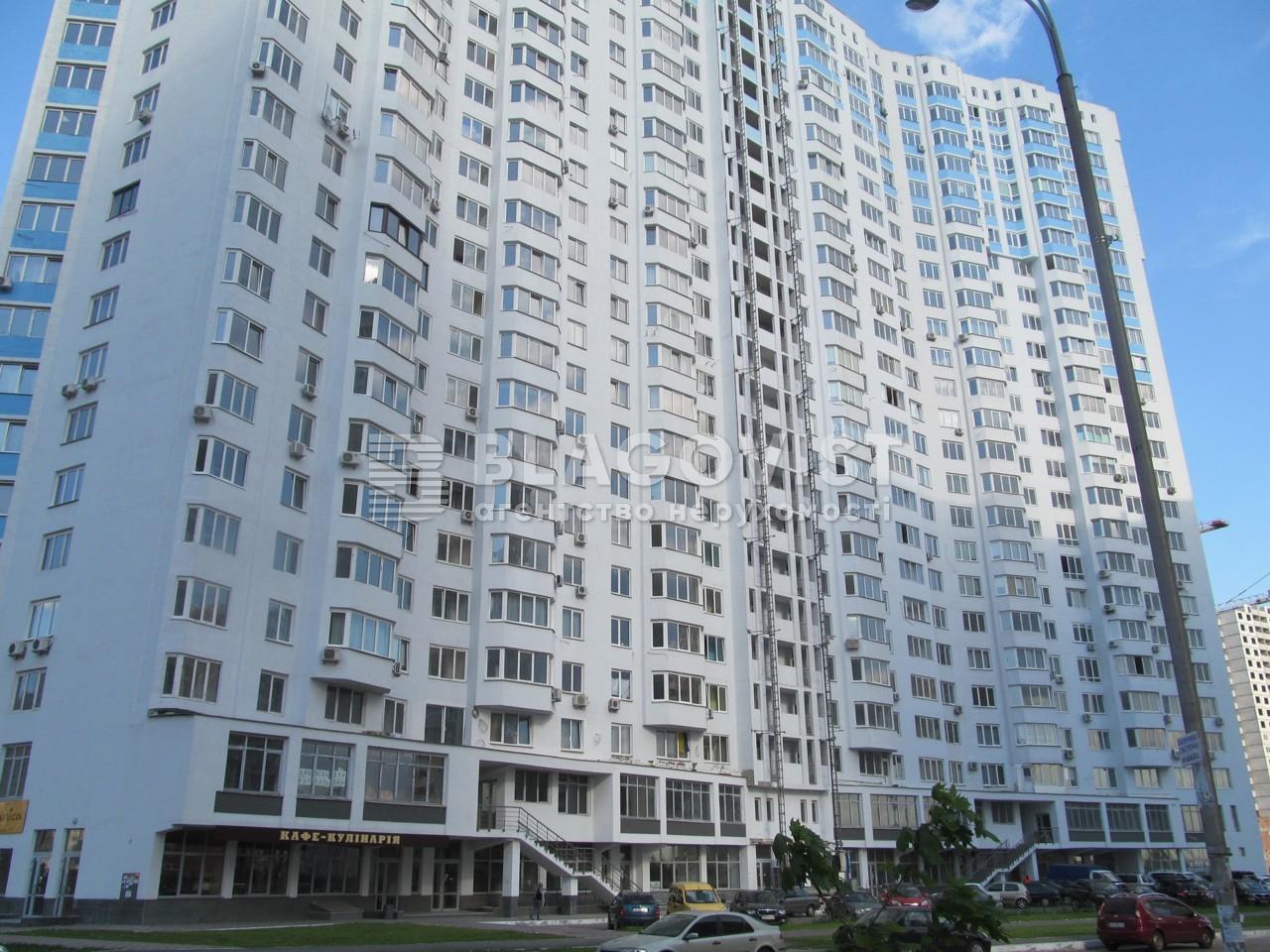 Квартира A-104234, Чавдар Елизаветы, 13, Киев - Фото 2