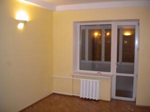 Офис, Большая Васильковская, Киев, Z-1396910 - Фото3