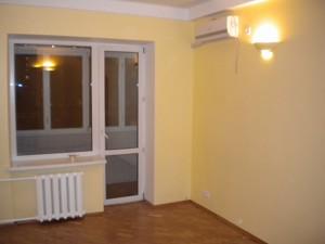 Офис, Большая Васильковская, Киев, Z-1396910 - Фото 4
