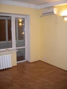 Офис, Большая Васильковская, Киев, Z-1396910 - Фото 7