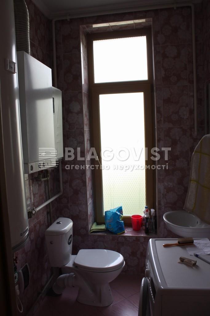 Дом E-33697, Садовая (Осокорки), Киев - Фото 21