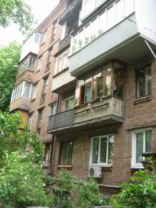 Квартира Гордиенко Костя пер. (Чекистов пер.), 3, Киев, Z-1830401 - Фото
