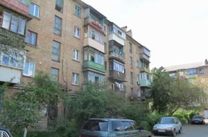 Квартира Привокзальная, 12/1, Киев, C-101445 - Фото2