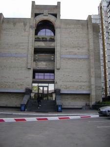 Офіс, X-13949, Довженка, Київ - Фото 1