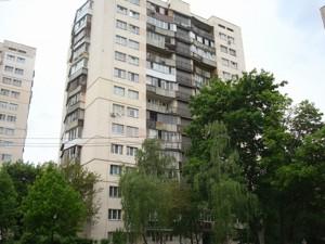 Квартира Z-782357, Потехина Полковника, 4, Киев - Фото 2