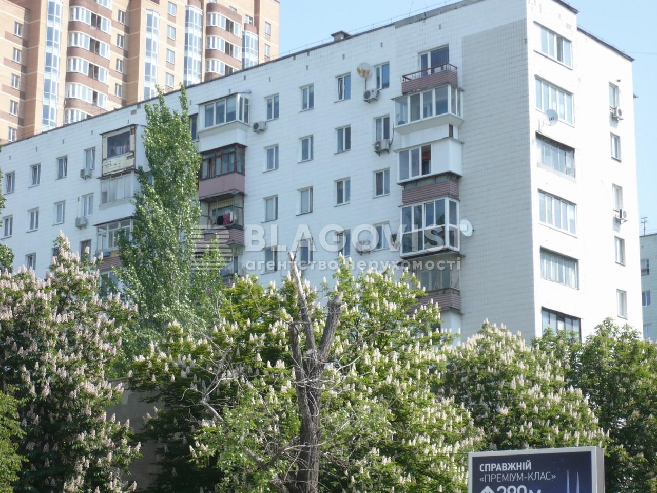 Нежитлове приміщення, D-33160, Коновальця Євгена (Щорса), Київ - Фото 1