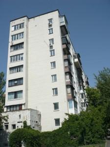 Нежитлове приміщення, D-33160, Коновальця Євгена (Щорса), Київ - Фото 2