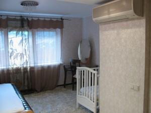 Квартира Павловская, 10, Киев, X-17800 - Фото 7