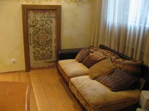 Квартира Павловская, 10, Киев, X-17800 - Фото 5