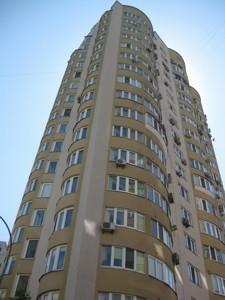 Квартира Днепровская наб., 25, Киев, X-35874 - Фото3
