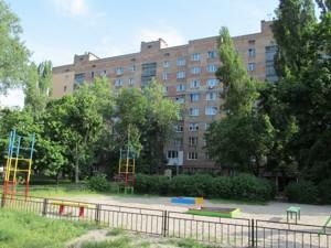 Квартира Празька, 3, Київ, P-28129 - Фото3