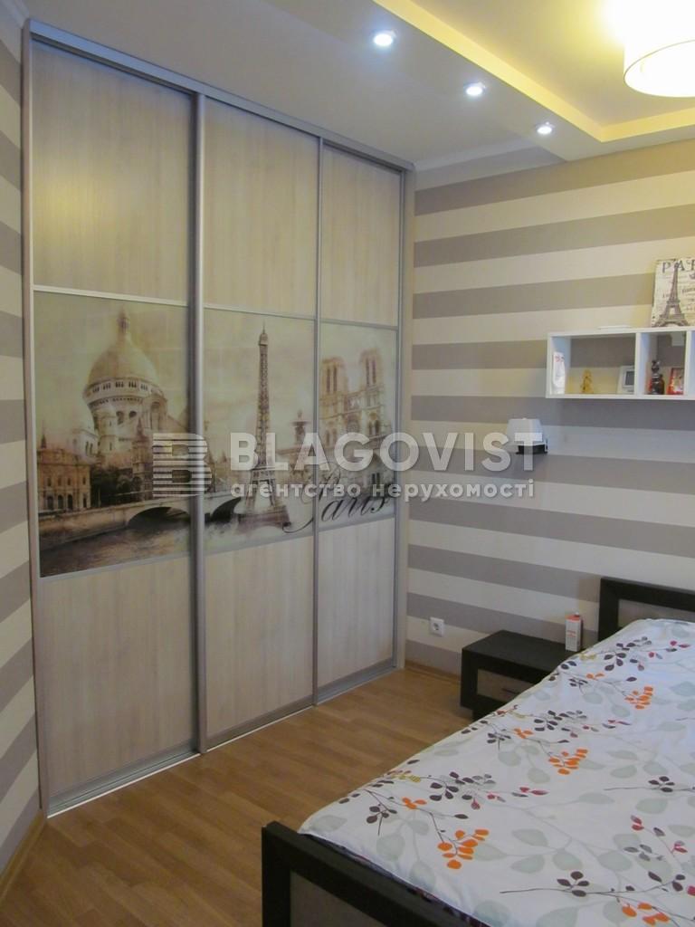 Квартира C-101468, Вышгородская, 45, Киев - Фото 13