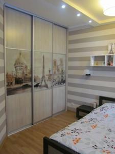 Квартира Вишгородська, 45, Київ, C-101468 - Фото 11
