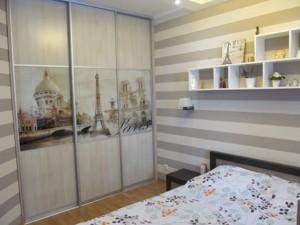 Квартира Вишгородська, 45, Київ, C-101468 - Фото 12