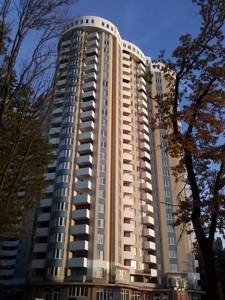 Квартира Рижская, 73г, Киев, Z-170449 - Фото