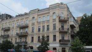 Офис, Хмельницкого Богдана, Киев, Z-111806 - Фото3