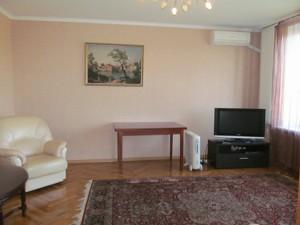 Квартира Лесі Українки бул., 5а, Київ, Z-1503375 - Фото3