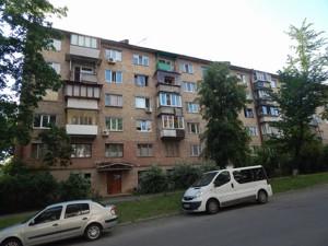 Квартира Бурмистенка, 3, Київ, H-46599 - Фото1