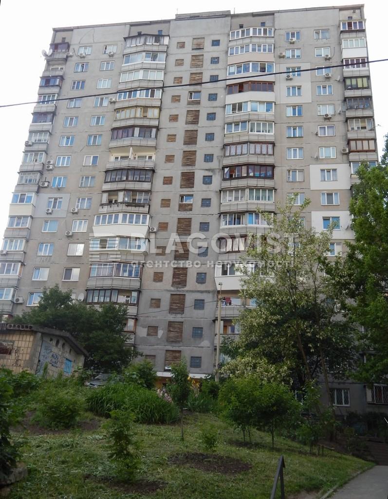 Квартира H-44062, Демеевская, 47, Киев - Фото 1