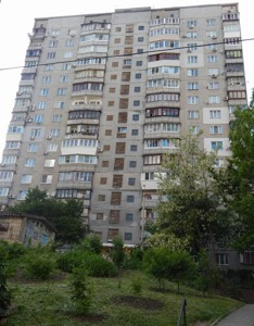 Apartment Demiivska, 47, Kyiv, A-111004 - Photo