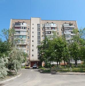 Квартира Оболонський просп., 34г, Київ, Z-614397 - Фото