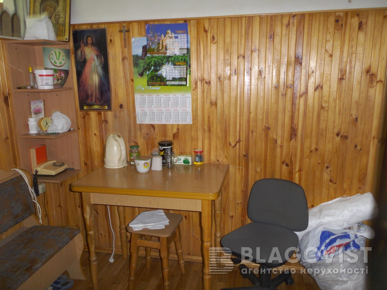 Нежилое помещение, P-15628, Борщаговская, Киев - Фото 10