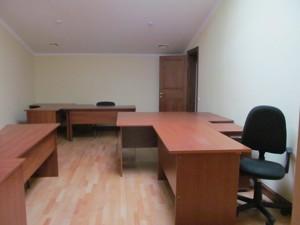 Нежилое помещение, Липская, Киев, H-34356 - Фото 7