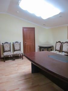 Нежилое помещение, Липская, Киев, H-34356 - Фото 6