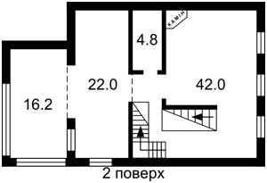 Дом Уральская, Киев, C-89229 - Фото2