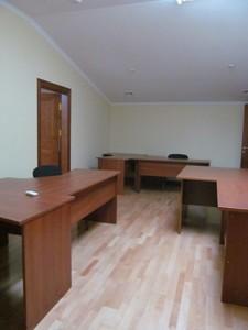 Нежилое помещение, Липская, Киев, H-34359 - Фото 17