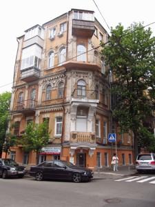 Квартира Сретенская, 4/13, Киев, Z-350882 - Фото