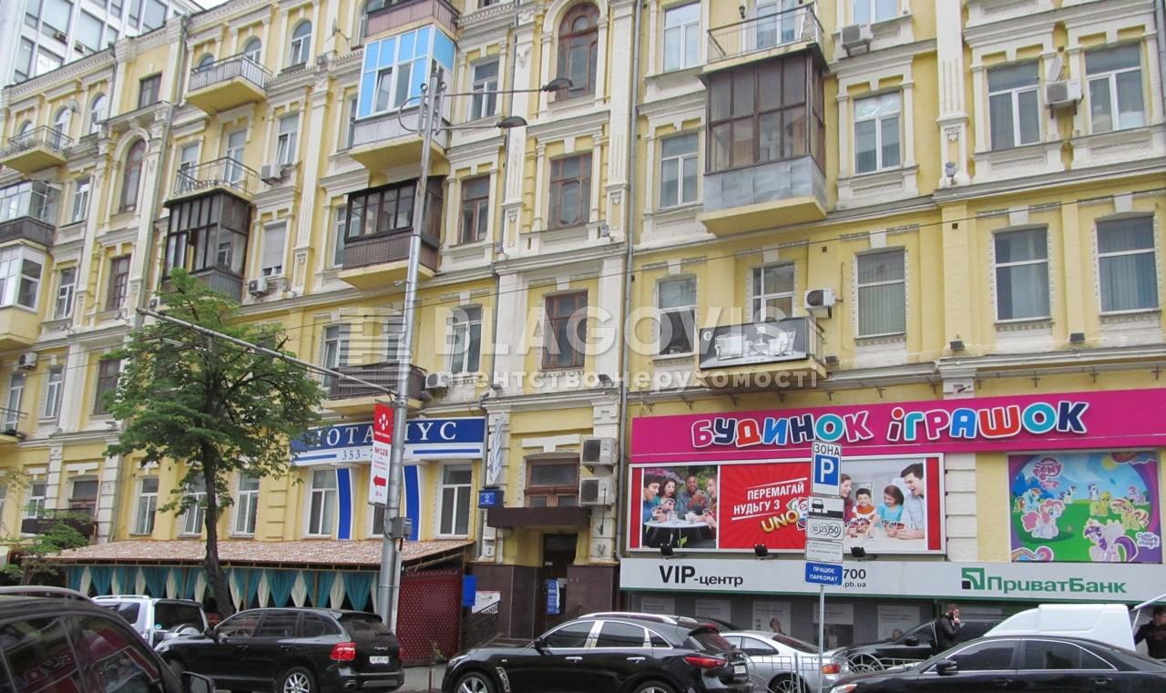 Квартира C-85680, Эспланадная, 2, Киев - Фото 2