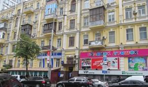 Офис, Эспланадная, Киев, Z-746563 - Фото 3