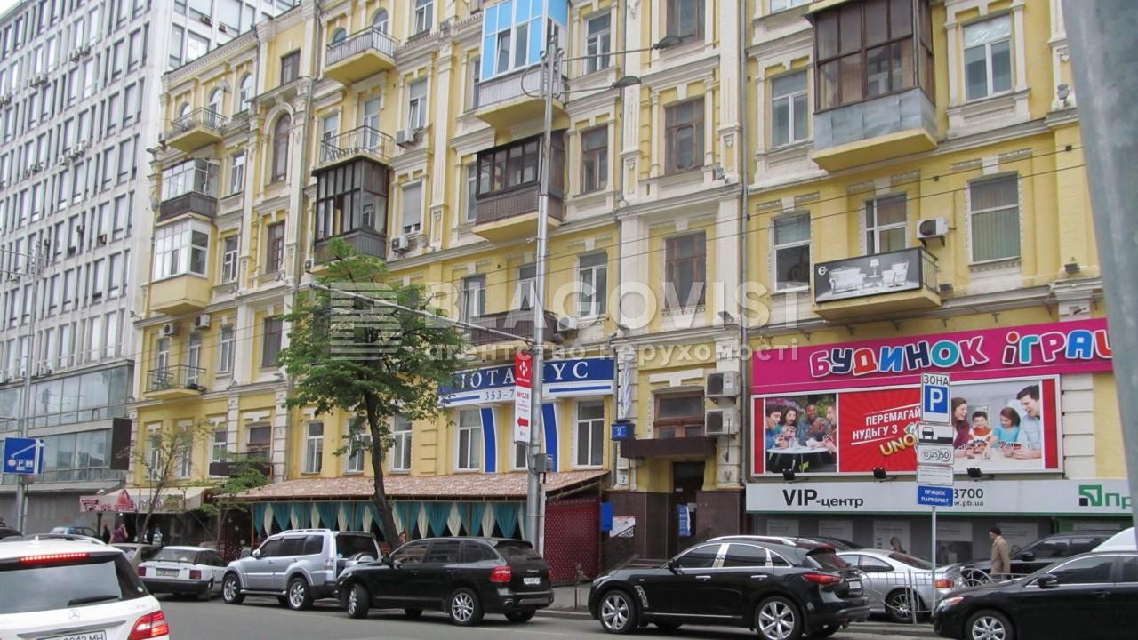 Квартира C-85680, Эспланадная, 2, Киев - Фото 1