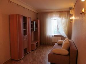 Квартира Грушевського М., 34/1, Київ, Z-997492 - Фото3