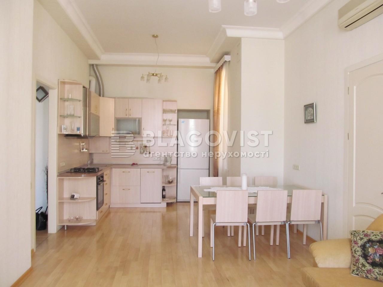 Квартира F-17494, Пушкинская, 19б, Киев - Фото 8