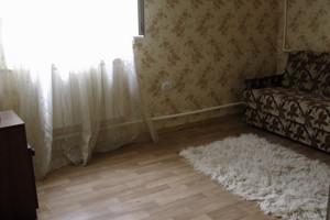 Дом Академика Палладина просп., Киев, Z-1452673 - Фото 3