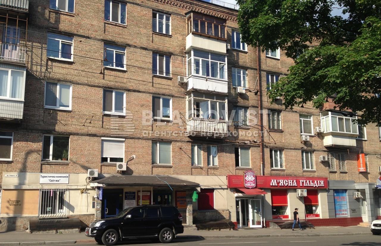 Офіс, Z-1281417, Білоруська, Київ - Фото 2