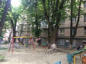 Офіс, Білоруська, Київ, Z-1281417 - Фото 4