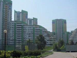 Квартира C-101488, Вышгородская, 45, Киев - Фото 22