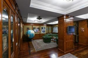 Офис, Спортивная пл., Киев, A-103878 - Фото 5