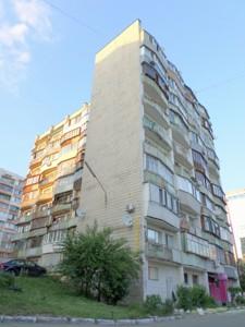 Квартира Гетьмана Вадима (Индустриальная), 24/9, Киев, Z-525748 - Фото