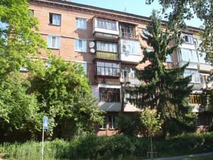 Квартира Ломоносова, 26, Киев, Z-632093 - Фото1