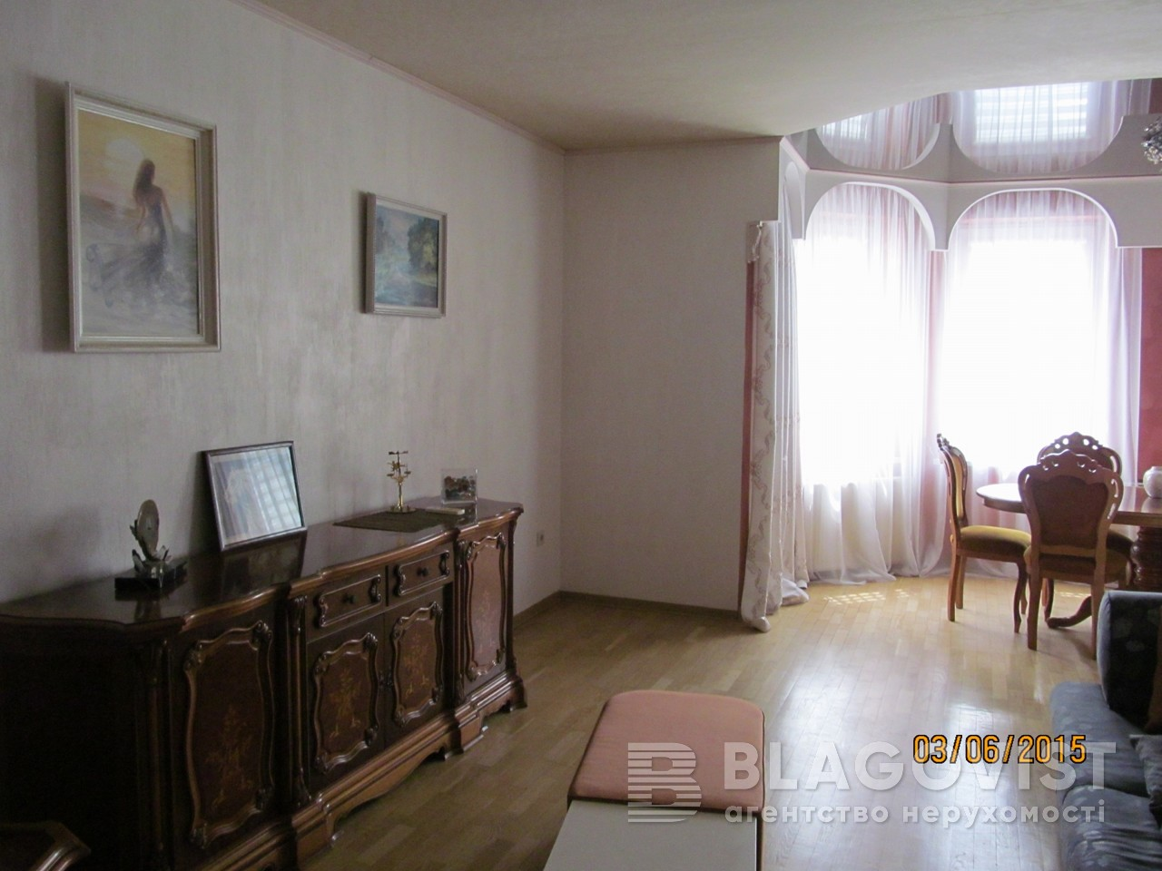 Квартира C-101503, Мельникова, 83д, Киев - Фото 3