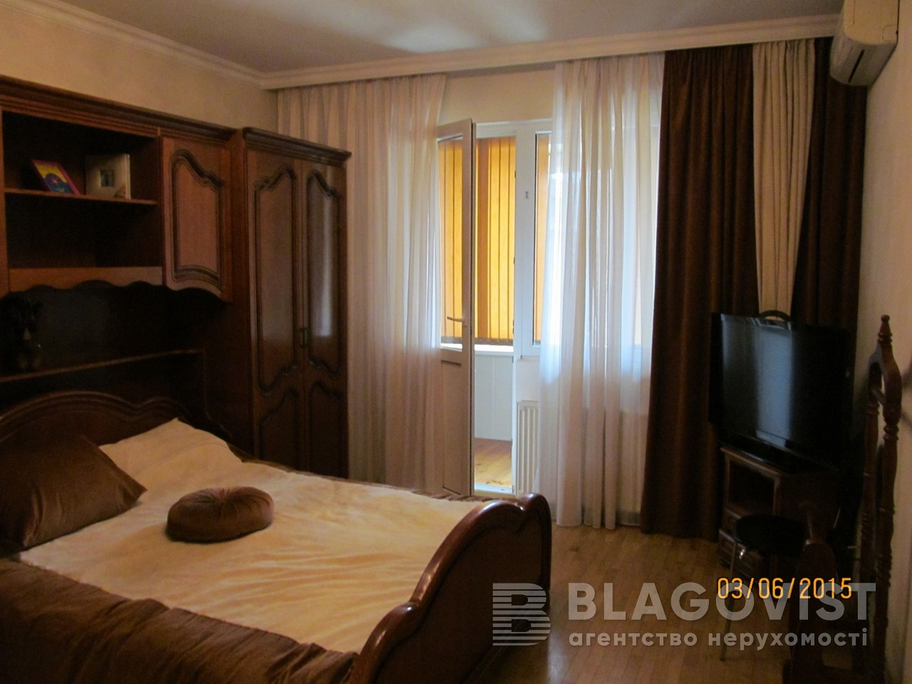Квартира C-101503, Мельникова, 83д, Киев - Фото 5